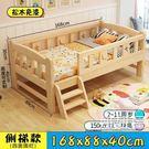 兒童床單人床男孩女孩寶寶床實木加寬床小孩床嬰兒床帶護欄拼接床H【快速出貨】