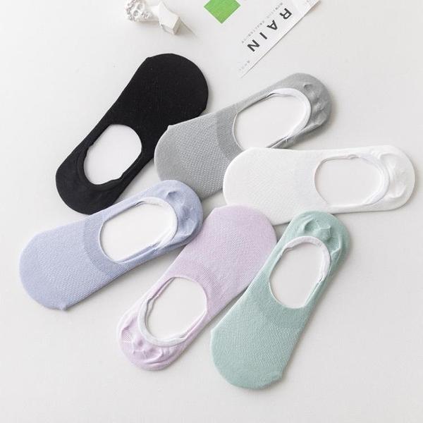 堅果媽咪 網眼隱形船襪女淺口矽膠防滑透氣薄款夏季不掉跟襪子