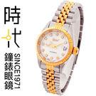 【台南 時代鐘錶 Ogival】愛其華 經典優雅 雙色腕錶 3932LSK 白 26mm