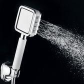 蓮蓬頭/花灑 榮事達淋浴增壓花灑噴頭家用四面大出水沐浴淋雨蓮蓬頭洗澡淋浴頭 酷我衣櫥