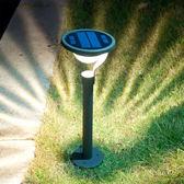 太陽能燈戶外庭院燈家用超亮LED草坪燈防水花園別墅裝飾地插路燈【onecity】