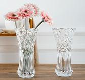 花瓶透明玻璃小花瓶酒店餐桌干花插小花器擺件鮮花玫瑰夏洛特