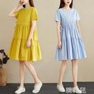 亞麻洋裝 夏季新款寬鬆大碼休閒減齡遮肚蛋糕裙中長款棉麻短袖連身裙女 韓菲兒