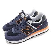 New Balance 574 深藍 橘 黑 NB 經典款 休閒鞋 復古慢跑鞋 男鞋 【ACS】 ML574SY2D
