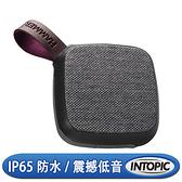 INTOPIC 廣鼎 震撼音質 藍牙喇叭 SP-HM-BT176-BK 黑色