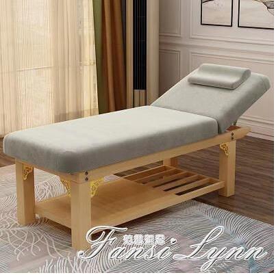 實木美容床美容院專用高檔多功能美體按摩床帶胸洞紋繡推拿床HM 范思蓮恩