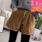 短褲-Tirlo-俏皮燈心絨反摺褲口短褲-三色