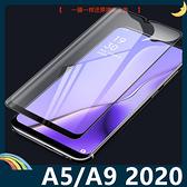 OPPO A5 A9 2020 全屏弧面滿版鋼化膜 3D曲面玻璃貼 高清原色 防刮耐磨 防爆抗汙 螢幕保護貼 歐珀
