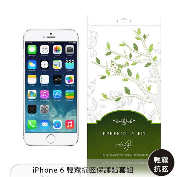 【A Shop】Real Stuff 系列雷雕低霧抗眩保護貼套組For iPhone 6S/6 (ASP007-AB-I6)