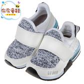 《布布童鞋》日本IFME白色立體針織透氣兒童機能運動鞋(15~19公分) [ P8D799M ]