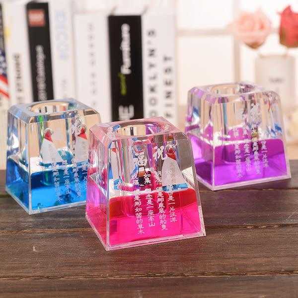 四方筆筒入油水晶時尚新奇特禮物桌面擺件畢業禮物送老師同學(隨機出貨)─預購CH315