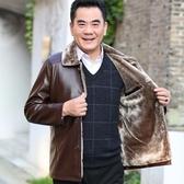 皮衣 中年男士爸爸裝秋冬皮夾克中老年男裝外套加絨加厚冬季 【快速出貨】