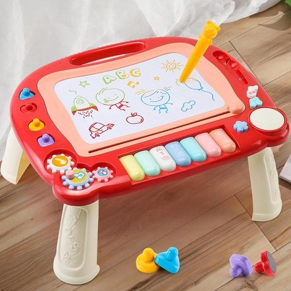玩具 益智早教兒童智力開發小孩玩具3半一至二歲多功能動腦4 港仔會社