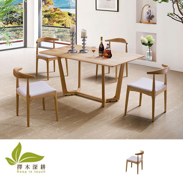 餐椅 慢活時光。簡約造型餐椅【YKS】擇木深耕