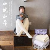 秋冬日系白色加絨打底褲襪外穿成人絲襪加厚奶白連褲襪女學生春秋  嬌糖小屋