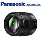 濾鏡口徑:58mm 最近的對焦距離:0.25m 光學圖像穩定 (O.I.S.) 技術 納米表面塗層
