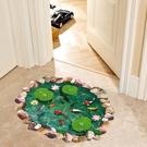 3D地貼 3d立體墻貼畫創意客廳臥室地板裝飾品墻壁紙自粘衛生間防水地貼紙【快速出貨八折下殺】