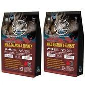 Allando奧蘭多天然無穀貓鮮糧(野生鮭魚+火雞肉) 1.2公斤 X 2包