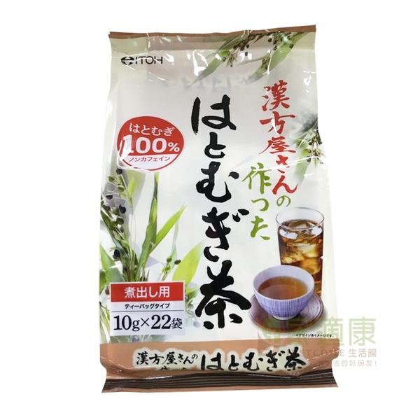 【ITOH井藤漢方】漢方屋薏仁茶 x1袋  (10g *22入/袋)_日本原裝