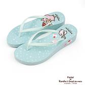 Paidal x 卡娜赫拉的小動物 糖霜蛋糕厚底夾腳涼拖鞋
