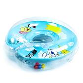 嬰兒游泳圈脖圈寶寶頸圈新生兒嬰幼兒童脖子浮圈可調0-12個月