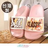 女童鞋 台灣製迪士尼米妮正版舒適美型拖鞋 魔法Baby