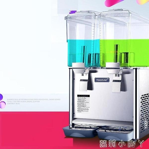 飲料機不銹鋼重錘商用果汁機冷熱飲機豆漿奶茶機全自動單雙缸 NMS220v蘿莉小腳ㄚ