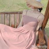 春裝新款法式吊帶收腰洋裝女超仙的初戀溫柔甜美雪紡長裙夏 晴天時尚