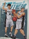 【書寶二手書T6/漫畫書_BAR】宅男打籃球5_洪元建