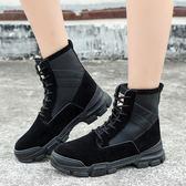 ins馬丁靴女冬加絨2019新款高筒鞋子女士英倫風短筒學生休閒短靴