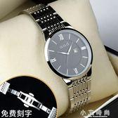 手錶男女表防水潮流石英非全自動機械表情侶手錶一對 小艾時尚igo
