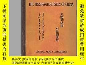 二手書博民逛書店【包罕見】The Fresh-Water Fishes of C