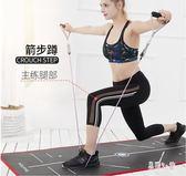 彈力繩健身女彈力帶健身器材家用瘦手臂背部力量訓練拉力器拉力繩 aj4661『易購3c館』