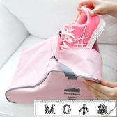 韓版旅行鞋子收納袋整理包