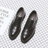 夏季布洛克男鞋韓版英倫潮鞋休閒商務正裝皮鞋男士透氣黑色婚禮鞋 琉璃美衣