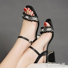 優足達芙妮涼鞋女中跟仙女風新款夏季粗跟一字扣帶ins潮i