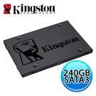 金士頓 SSDNow A400 240GB 2.5吋 SATA-3 固態硬碟 SA400S37