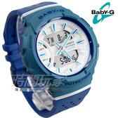 Baby-G BGA-240-2A2 熱情跑速運動計時女錶 橡膠錶帶 防水手錶 藍色X靛藍 BGA-240-2A2DR CASIO卡西歐