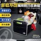 【安伯特】非收不可 萬用輕巧收納箱(附贈-肩背帶)容量40公升【DouMyGo汽車百貨】
