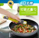 可調式烘焙量勺 9段調整 料理 烹飪 烘...