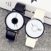 韓版簡約休閒大氣原宿男女中學生創意手錶男個性概念情侶手錶一對『CR水晶鞋坊』