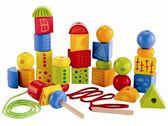 免運費《 德國 HAPE 愛傑卡 》創意串疊積木╭★ JOYBUS玩具百貨
