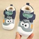 學步鞋 寶寶學步鞋軟底一1-2歲 鞋子冬季棉鞋加絨加厚保暖女男春款【快速出貨八折鉅惠】