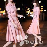春裝2018新款女裝韓版氣質收腰修身a字裙襯衫粉色中長款連身裙女