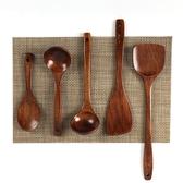 木鏟子 不粘鍋專用炒菜鏟子 鍋鏟 家用廚房全套裝 長柄湯勺 飯勺 煎鏟子