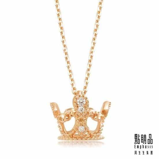 點睛品V&A bless系列 18KR玫瑰金皇冠鑽石項鍊