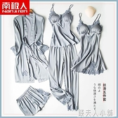 南極人冰絲性感睡衣女春秋五件套裝仿真絲綢夏季薄款睡裙浴袍睡袍「錢夫人小鋪」