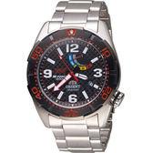 ORIENT 東方錶 M-FORCE系列 速霸陸限量 200m機械錶 鋼帶款 SEL0A004B