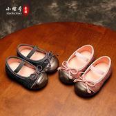 小螺號春秋新款女寶寶學步鞋真皮公主寶寶鞋軟底嬰兒單鞋1-2-3歲  寶貝計畫