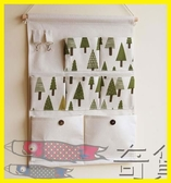布藝條紋掛式收納掛袋儲物袋壁掛多層掛墻置物袋7兜